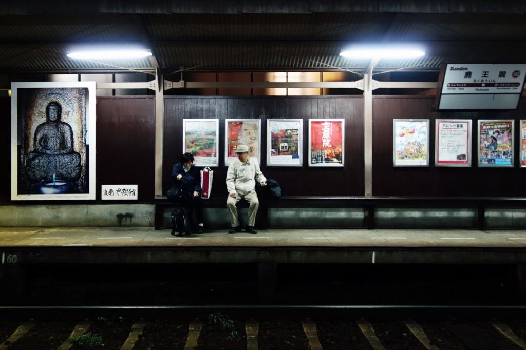 Rokuouin Station