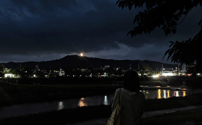 今日の満月、京の満月
